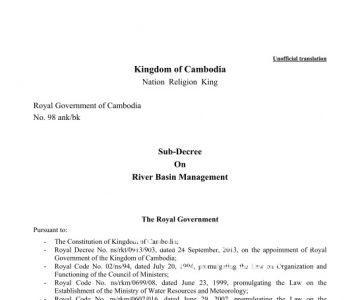 Sub-decree on river basin management